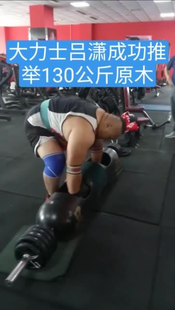 caopo美女主播微拍福利视频